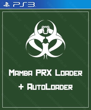 PS3-Mamba_PRX_Loader