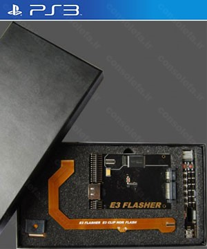 PS3-E3_FLASHER