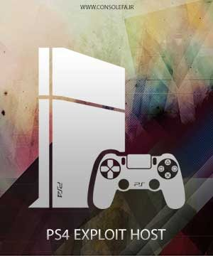 PS4 Exploit Host